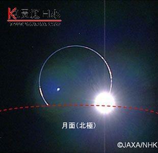 """日本月亮女神""""拍摄到太阳与地球形成""""钻戒"""