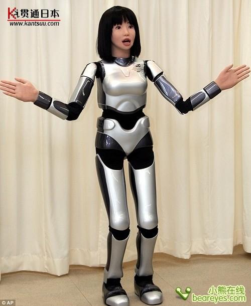 日本诞生女机器人