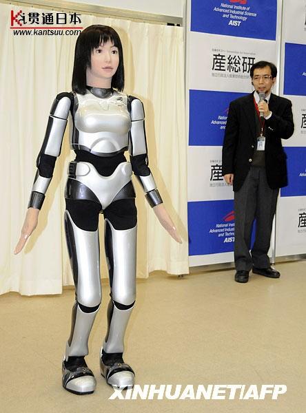 美女机器人在自我介绍后