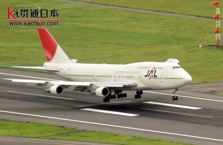 关岛国际机场开水