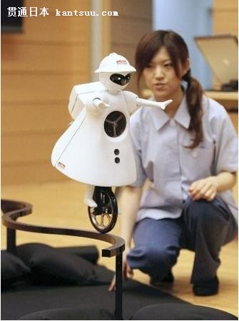日本独轮式机器人