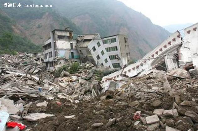 8级地震预计引发0.5米海啸