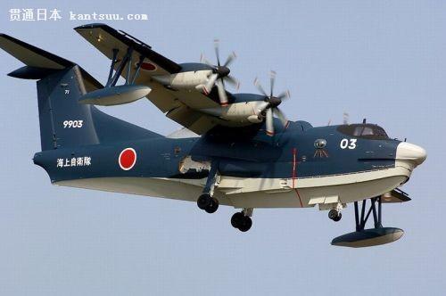 日本将向印度出口水上飞机