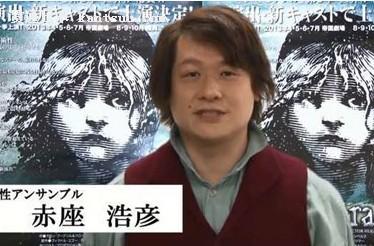 日本男艺人猥亵女孩暴露下体称为缓解压力