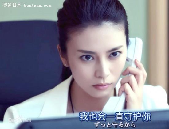 女汉子:在《安堂机器人》中柴崎幸饰演的安堂麻阳符合女汉子特点,她是知名外资IT公司的公关室室长。企业家,擅长料理。聪慧干练,才貌双全。看似高不可攀,其实内心孤独。 上一页 [1] [2] [3] [4] [5] [6] [7] [8] [9] [10] ...
