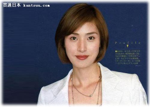 日本职业女性在名人中选出她们心目中的理想社长