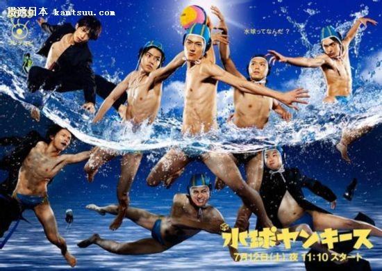 中岛裕翔主演日剧《水球不良青年们》首集收视8.8%