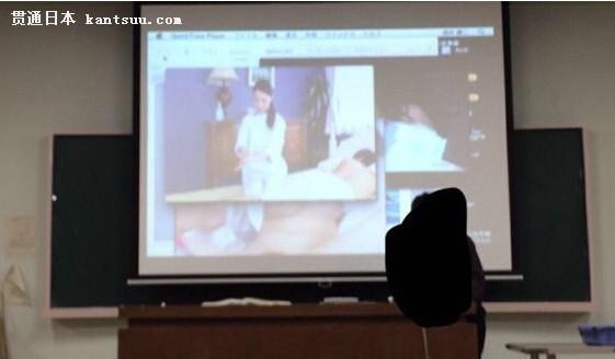 台媒:日本教授上课播av图