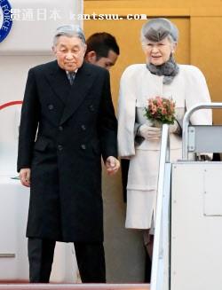 フィリピン�L��を�Kえ、羽田空港に到着された天皇、皇后�I陛下(30日午後)