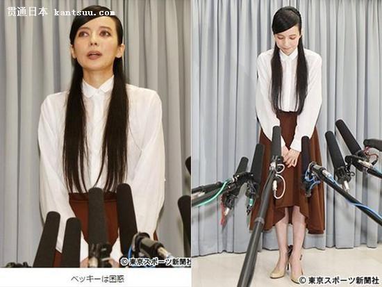 日本不伦恋女星暂退娱乐圈 自愿支付4亿违约金