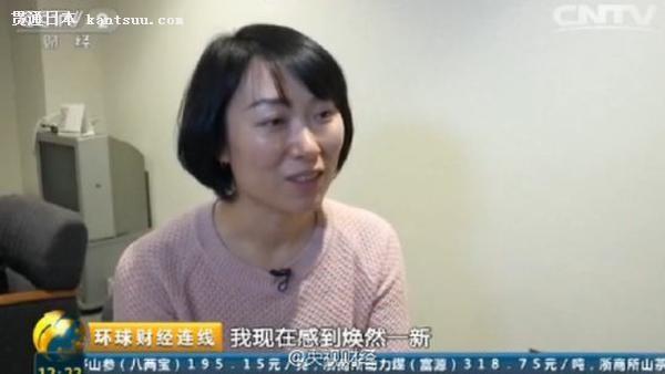 日本女性减压服务