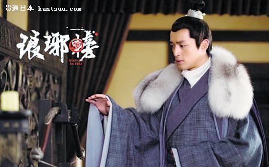 《琅琊榜》4月登陆日本 日媒:梅长苏堪比诸葛亮