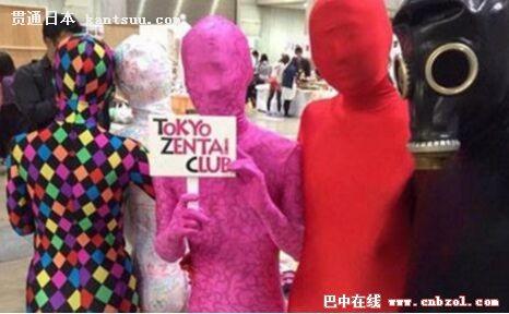 日本女性兴起减压服务 专业擦泪帅哥抢手