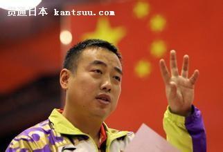 刘国梁:世乒赛日本是劲敌 碰中国打球不要命
