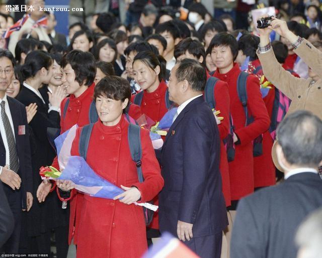 朝鲜女足破例入镜日本 大批时政记者机场报道