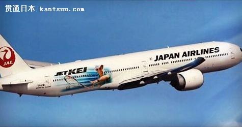 日本航空飞机上的锦织圭图案