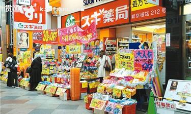 资料图片:日本药店 因涉嫌在未获得医药品销售业许可的情况下以销售为目的囤积药品约2.8万份,一名在日中国人日前被东京警方逮捕。这一消息13日被多家日本媒体报道。有日媒称,这是中国人爆买日本药的结果。 据《日本经济新闻》报道,这名28岁的中国男子叫杨国龙。他在网上介绍并推销日本药,一旦收到订单,就按买家要求将药送到指定宾馆等地点。