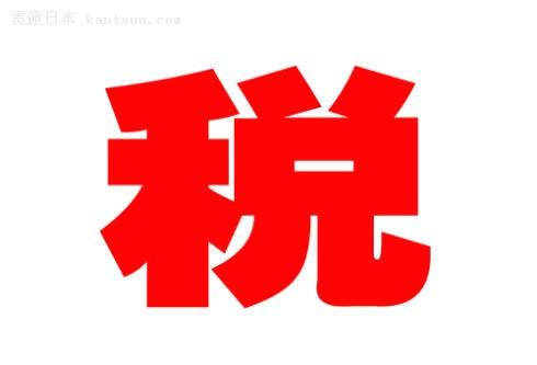 logo logo 标志 设计 矢量 矢量图 素材 图标 490_333