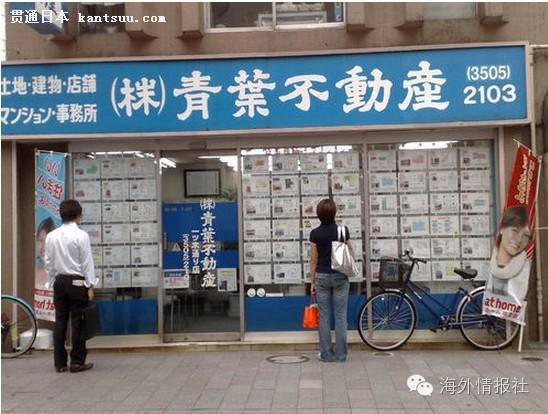 除了马桶盖,中国土豪把日本房产也买爆了!