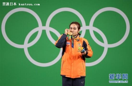 8月6日,泰国选手塔纳桑在领奖台上亲吻金牌。当日,在2016年里约奥运会举重项目女子48公斤级的比赛中,泰国选手塔纳桑以200公斤的总成绩获得金牌,印尼选手阿格乌斯蒂亚尼以192公斤的总成绩获得银牌,日本选手三宅宏美以188公斤的总成绩获得铜牌。新华社记者李明摄 上一页 [1] [2] [3] [4] [5] [6] [7]