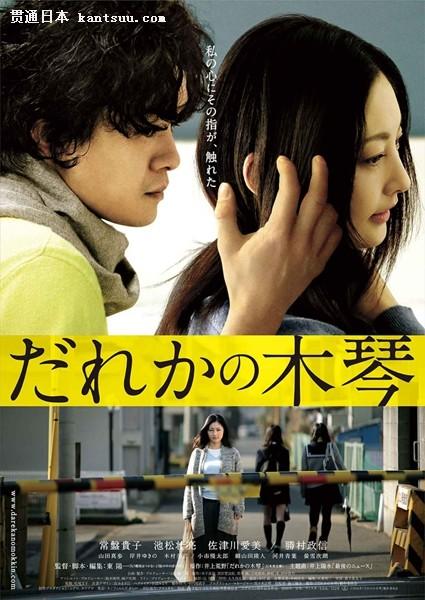 上海年末开启日本电影展 7部佳作每部只放映2场
