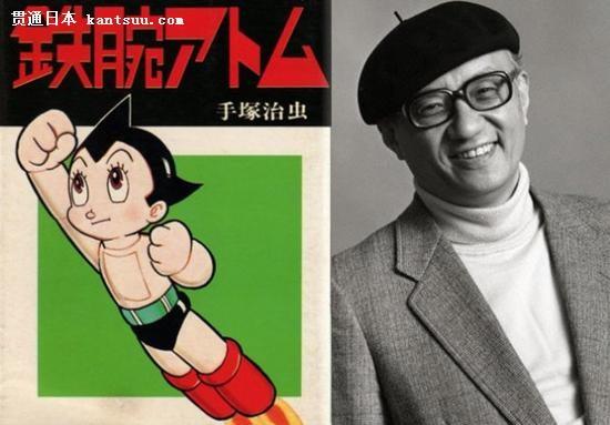 日本漫画大师手冢治虫和他享誉世