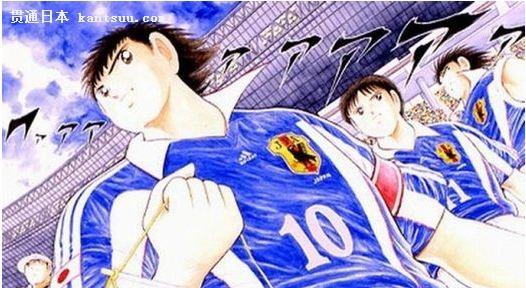 4分钟揭日本高中生联赛有多厉害 足球小将成真了