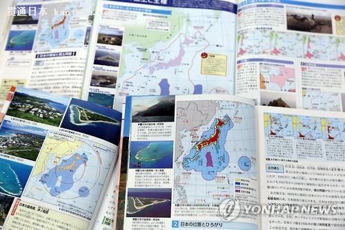 韩国独岛地理位置