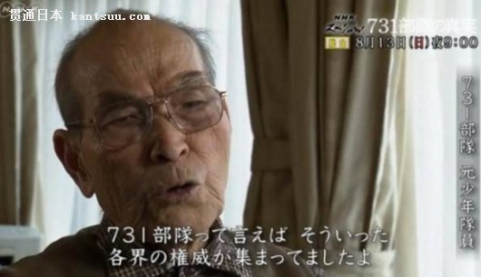 铁证!日本nhk专题片首次录音731部队公开认罪v铁证的谍战片电视剧排行榜2015图片