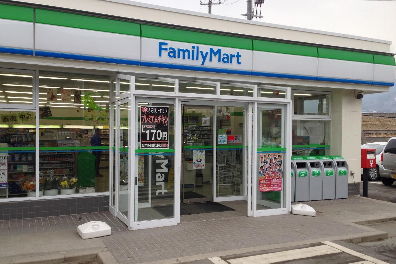 日本全家要关闭600家便利店,那中国全家呢?