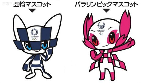 2020年东京奥运会和残奥会吉祥物正式公布图片