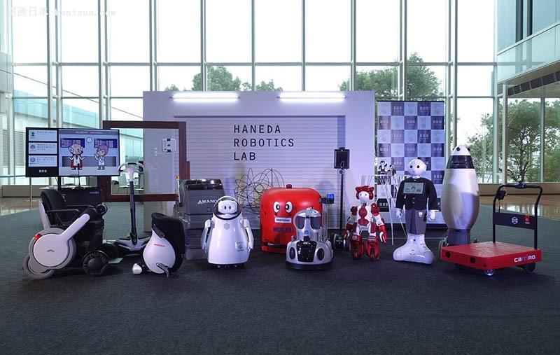迎接奥运会 日本羽田机场投入多种机器人
