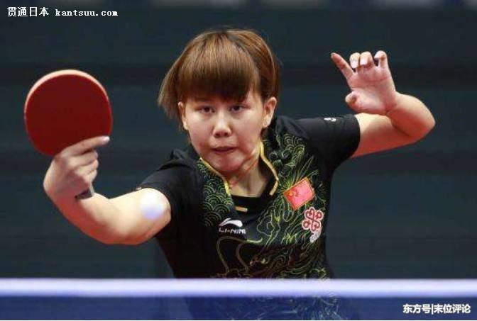 国乒临时组合吊打日本世界冠军,日本赛国乒已包揽女双混双2金