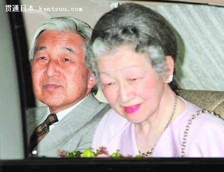 皇后 陛下 雅子 様 皇后雅子 - Wikipedia