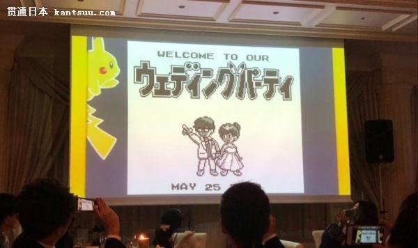 """日本夫妻举办""""皮卡丘主题婚礼""""上热搜,现场太美太梦幻!"""