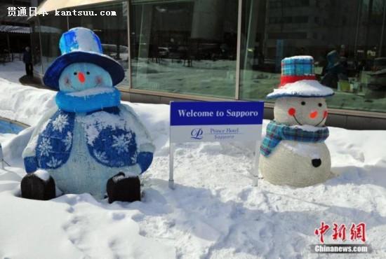 资料图:冬季的日本札幌市街头。 <a target='_blank'  data-cke-saved-href='http://www.chinanews.com/' href='http://www.chinanews.com/'><p  align=