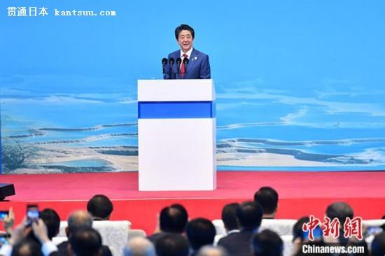 资料图:日本首相安倍晋三。<a target='_blank'  data-cke-saved-href='http://www.chinanews.com/' href='http://www.chinanews.com/'><p  align=