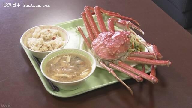 日本一中学庆学生快毕业 午餐吃大螃蟹