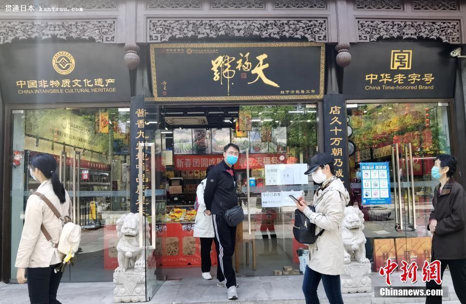北京前�T大街の「老�n」が��I再�_